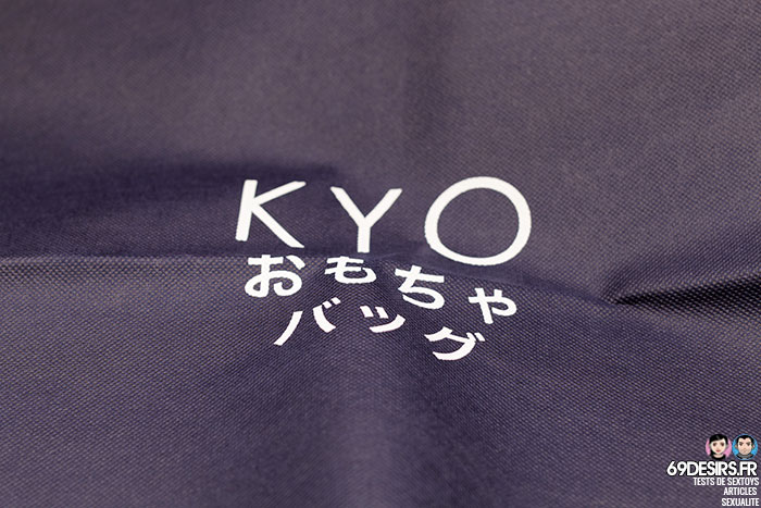 kyo sack toy big - 3
