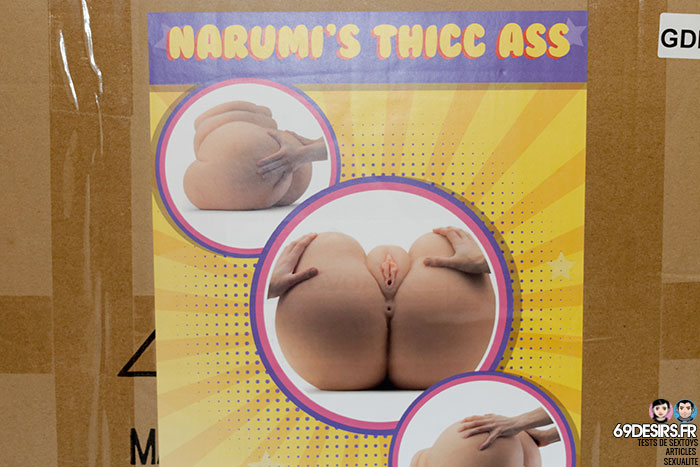 Chubby Narumi Outrageous Ass - 4